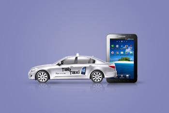 Samsung Tab Taxi