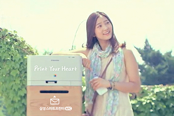 Smart Printer NFC