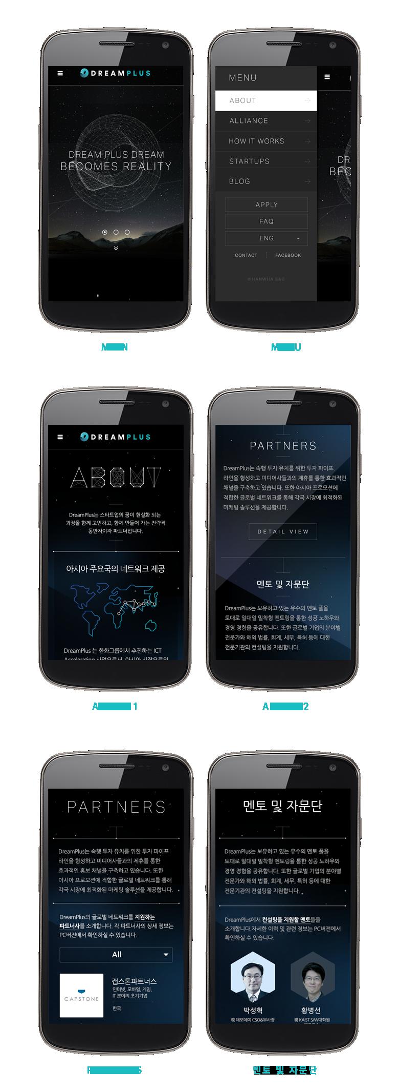 07_output_mobile