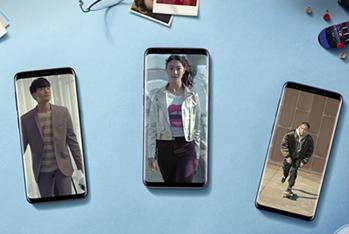 Galaxy S9 | S9+ 온라인 체험존