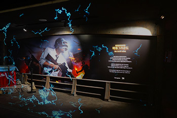 Kakao Game Museum Project